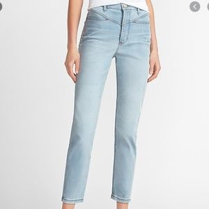 NWT Express Super High Waisted Mom Jeans
